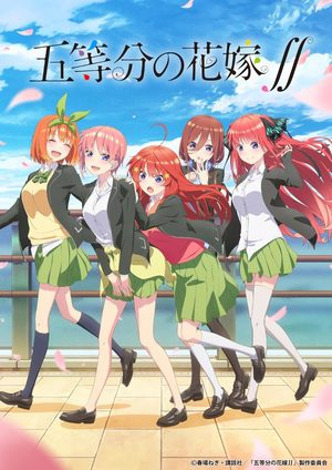 The Quintessential Quintuplets 2 Série TV animée