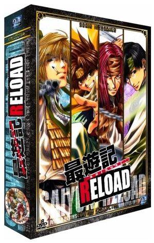 Saiyuki Reload Série TV animée