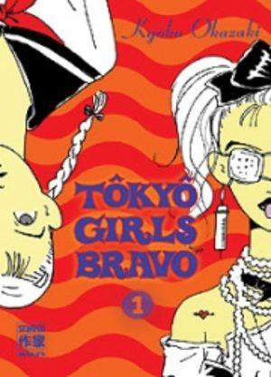 Tokyo Girls Bravo Manga