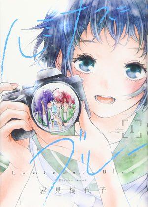 Luminous Blue Manga