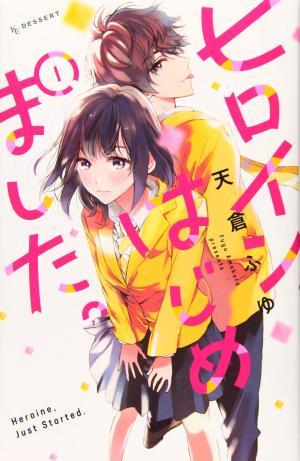 Héroïne malgré moi Manga