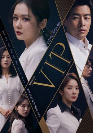 VIP (drama)