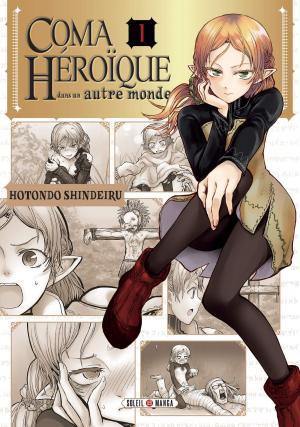 Coma Héroique dans un Autre Monde Manga