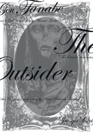 The outsider Manga