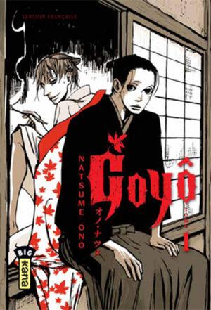 Goyô Manga