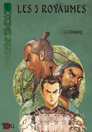 Les 3 royaumes Manhua