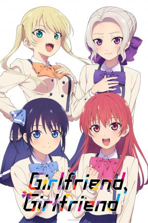 Girlfriend, Girlfriend