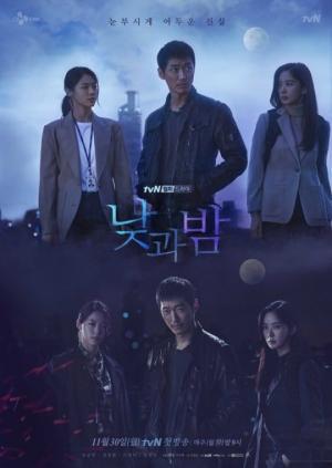 Awaken (drama)