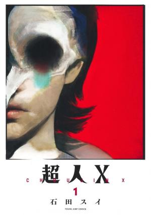 Chojin X Manga