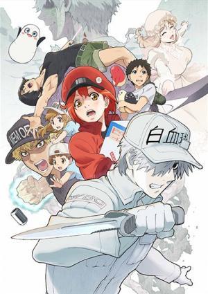 Les Brigades Immunitaires 2 Manga