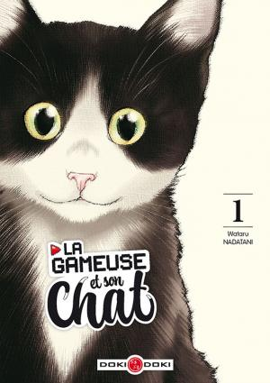 La Gameuse et son Chat Manga