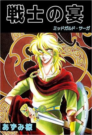 Le Banquet des guerriers - Midgard Saga Manga