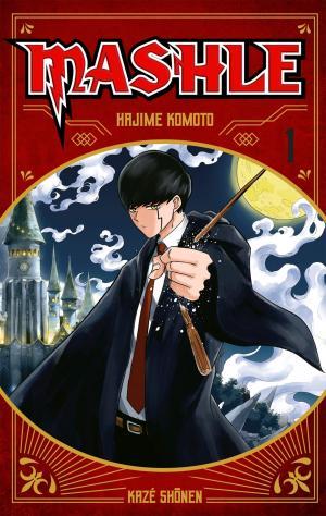 Mashle Manga
