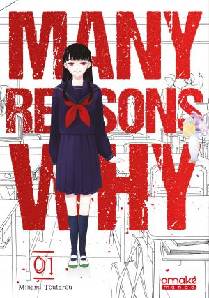Many Reasons Why Manga