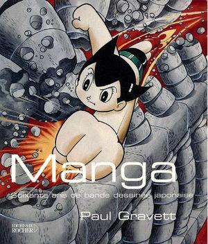 Manga : Soixante ans de bande dessinée japonaise Guide