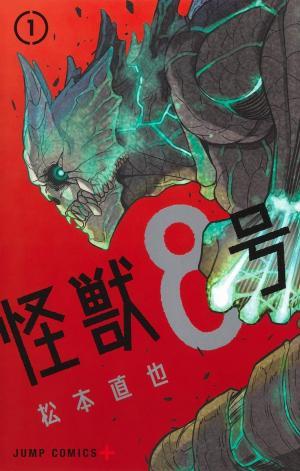 Kaiju No. 8 Manga