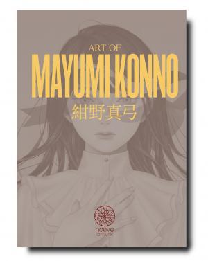 Art of Mayumi Konno Artbook