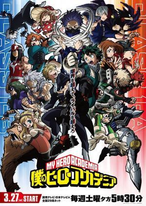My Hero Academia - Saison 5