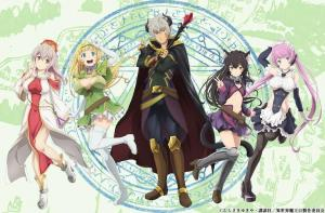 How Not To Summon a Demon Lord S2