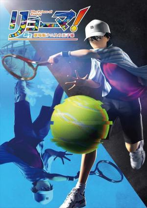 couverture, jaquette Ryoma! Shinsei Gekijoban Tennis no Oji-sama