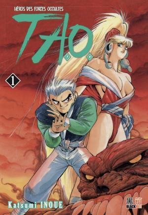 Tao - Héros des forces occultes Manga