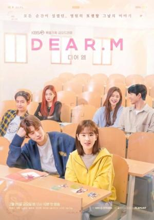 Dear.M (drama)