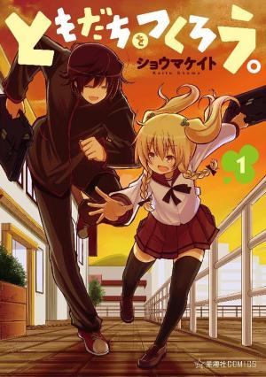 Tomodachi wo Tsukurou. Manga