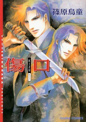 Kizu Manga