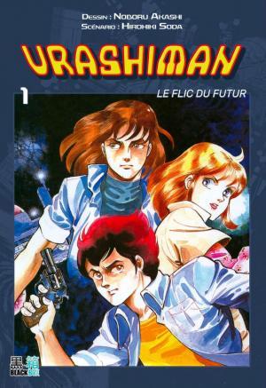 Urashiman Manga