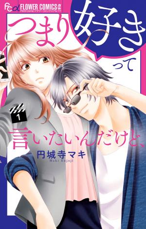 Agent Of My Heart ! Manga