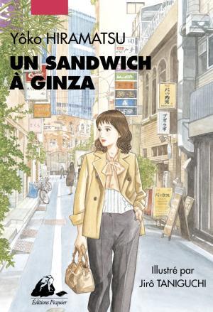 couverture, jaquette Un sandwich à Ginza