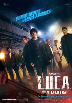 L.U.C.A.: The Beginning (drama)