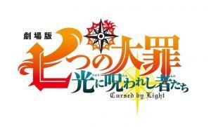 Nanatsu no Taizai: Hikari ni Norowareshi Mono-tachi Film