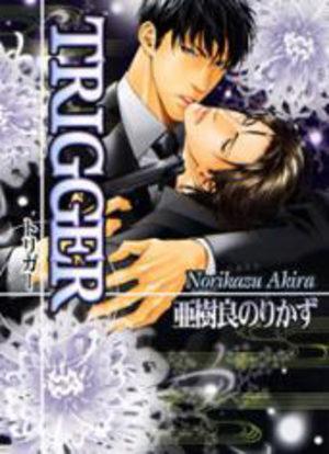 Trigger Manga