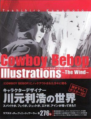 Cowboy Bebop Illustrations ~ The Wind ~ Artbook