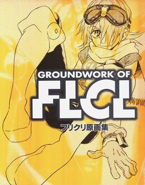 FLCL Groundworks OAV