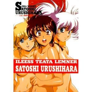 Satoshi Urushihara - Cell Works