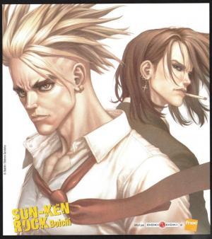 Sun-Ken Rock - Shikishi Artbook