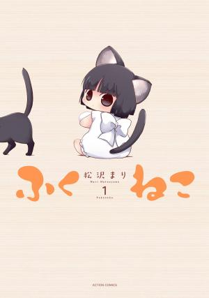 Fukuneko, les chats du bonheur