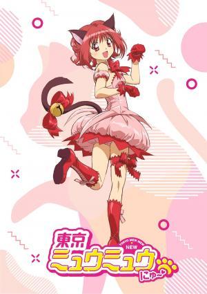 Tokyo Mew Mew New Manga