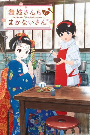Kiyo in Kyoto : From the Maiko House 9