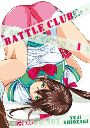 Battle Club 2nd Stage Manga