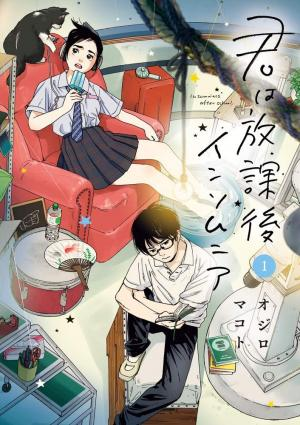 Insomniaques Manga