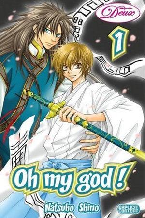 Kamisama Shinkaron Manga