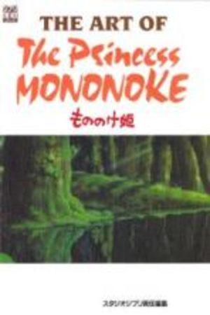 L'art de Princesse Mononoké Film