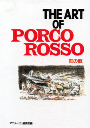 The art of Porco Rosso Anime comics