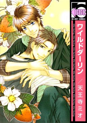 Wild Darling Manga