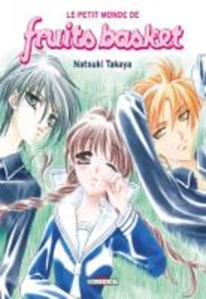 Le petit monde de Fruits basket