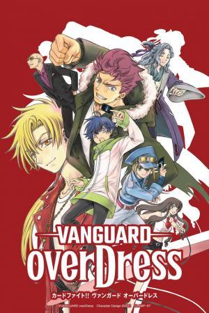 Cardfight Vanguard Overdress 13