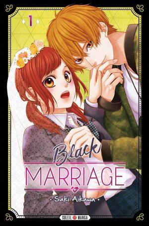 Black Marriage Manga